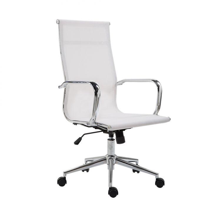 Cadeira de Escritório Eames Presidente Star Branca