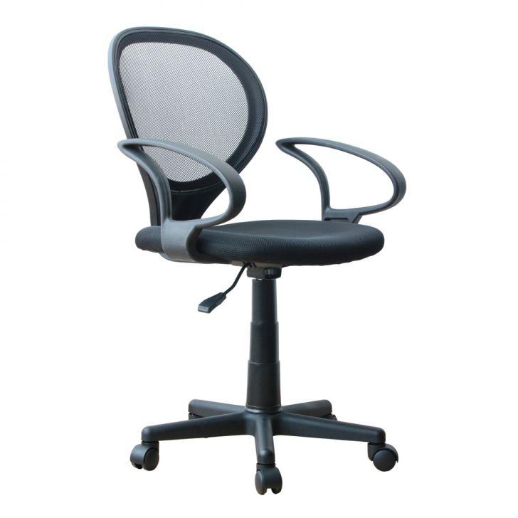 Cadeira de Escritório Secretária Selma Preta