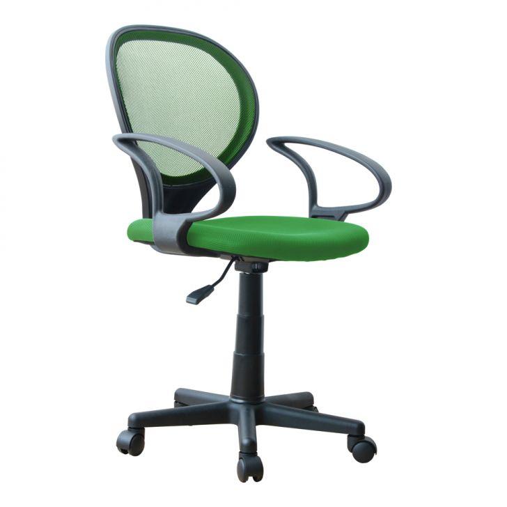 Cadeira de Escritório Secretária Selma Verde